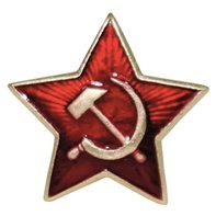 Russian red star small orig the USSR badge emblem ANEW
